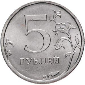 Монетка от пупочной грыжи у новорожденных народные рецепты
